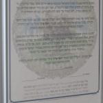 Pidyon Haben certificate banner